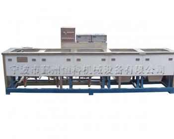 精密机械电子零部件专用超声波