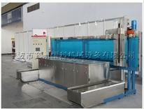 舟山HK-5096全自动超声波清洗机